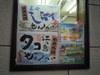 2010_0330_011453dscn1226