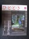 2010_0708_130202dscn6448