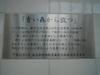 2011_0306_225025dscn1370