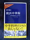 2011_1012_223438dscn2403