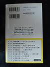2011_1012_223452dscn2404