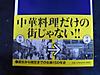 2011_1012_223650dscn2411