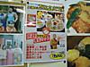 2012_0204_235352dscn3217