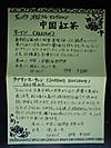 2012_0420_223803dscn3643